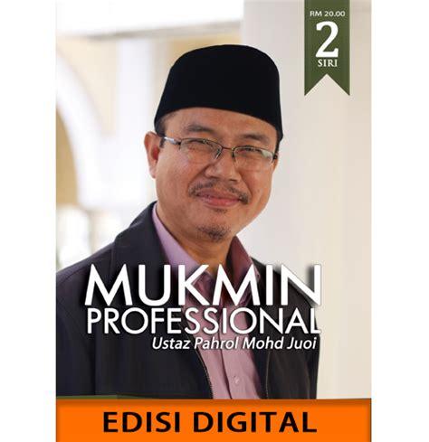 T Shirt Oceanseven Edisi Islam mukmin professional siri kompilasi 2 edisi digital