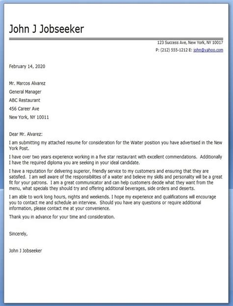 free restaurant general manager cover letter leading professional assistant store manager