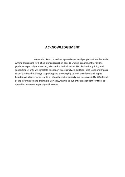 how to make acknowledgement in a research paper a research on effect of stress among kmph students
