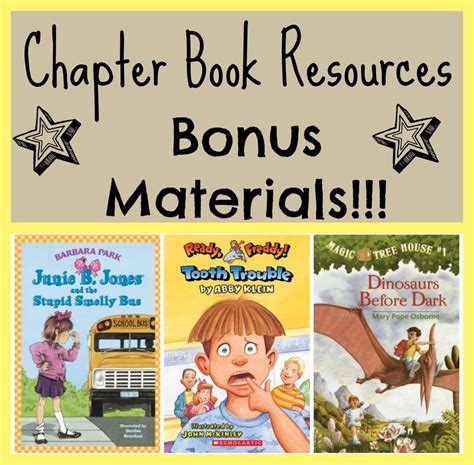chapter picture books chapter book resources bonus materials
