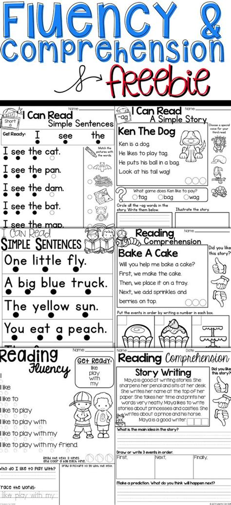 printable games to help with reading free fluency comprehension printable reading pack