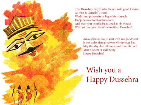 the world of pictures wish you a happy dussehra