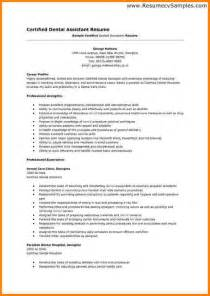 Resume Template For Certified Assistant 8 Resume Objective For Dental Assistant Normal Bmi Chart