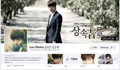 facebook ho ask k pop lee min ho reaches 10 000 000 likes on his facebook