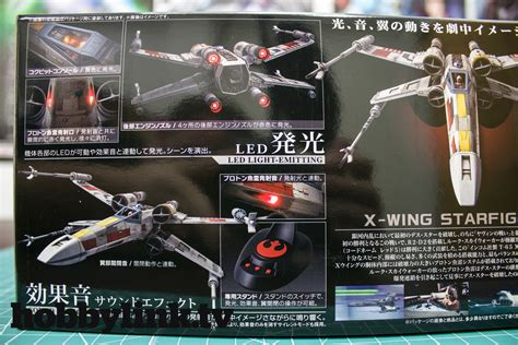 Wars Model Kit X Wing Starfighter 1 48 Moving Edition Bandai Japa hobbylink unboxing 1 48 wars x wing starfighter moving edition