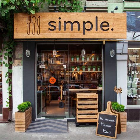 design cafe simple this restaurant in kiev is keeping it casual and natural