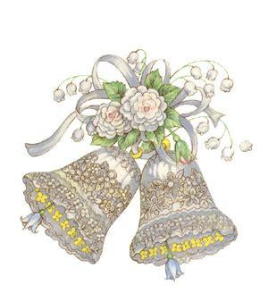 Wedding Bells by Just Janga Wedding Bells