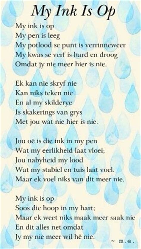 valentines day poems in afrikaans poems in afrikaans poems for