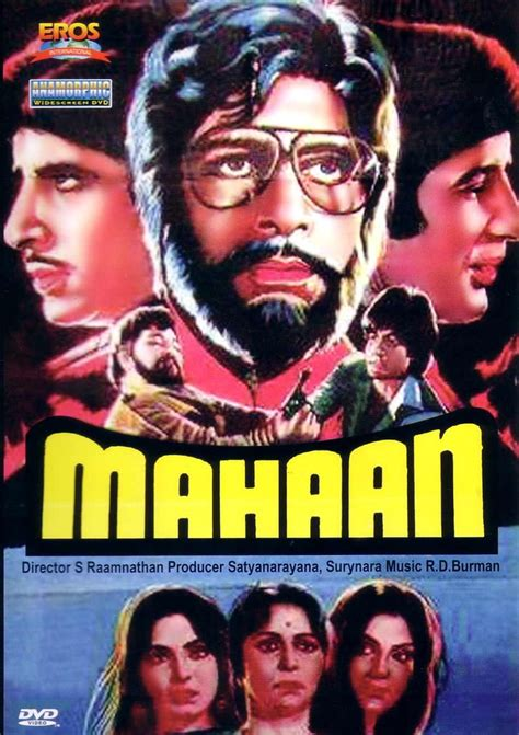 Mahaan (1983). This Amitabh Bachchan, Waheeda Rehman ...
