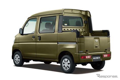 Cover Mobil Suzuki Grand Vitara 2 Garis Honda Celio Selimut Mobil daihatsu hijet hadir kembali dengan konsep semakin