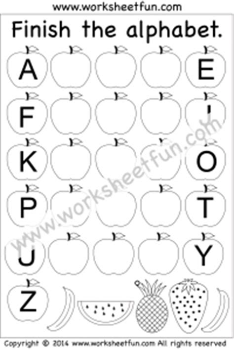 printable missing letters quiz missing uppercase letters missing capital letters 2