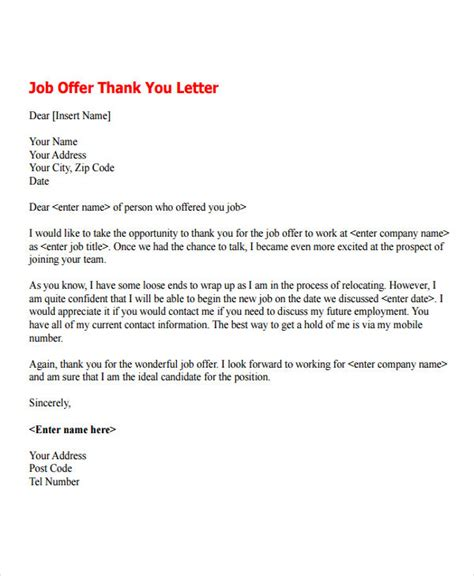 allan zavod s thank you letter from prime minister paul keating