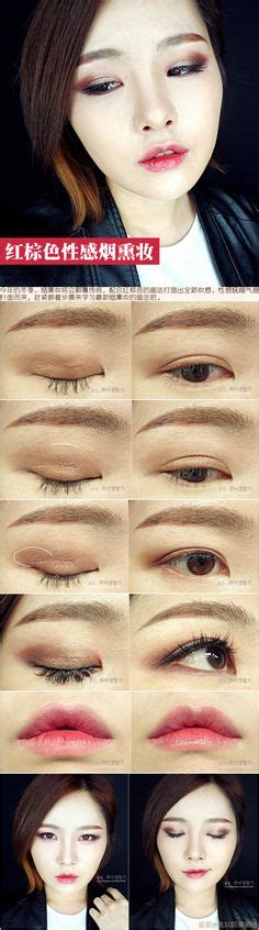 tutorial make up idol korea 1000 images about ulzzang makeup tutorial and hairstyles