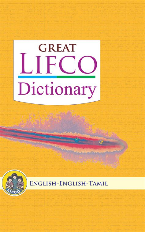 the great dictionary caper books the great lifco dictionary tamil lifco