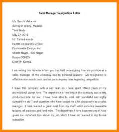 5 Job Resign Letter In Hindi Resume Emails