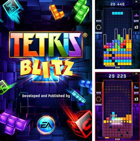tetris battle apk tetrix battle pour android 224 t 233 l 233 charger gratuitement jeu la bataille de tetris sous android
