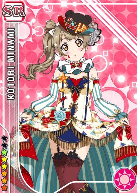 Kaos Kotori Minami 55 Live Muse Hobiku Anime school idol tomodachi cards album minami kotori