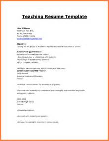 how to write a resume for a teaching lawteched