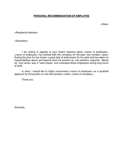 Recommendation Letter Exle Employee Personal Recommendation Of Employee Request Letter Sle Picture Letter Of Recommendation For