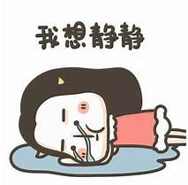遂宁seo