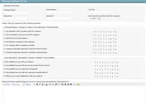 novell vibe hr survey bundle
