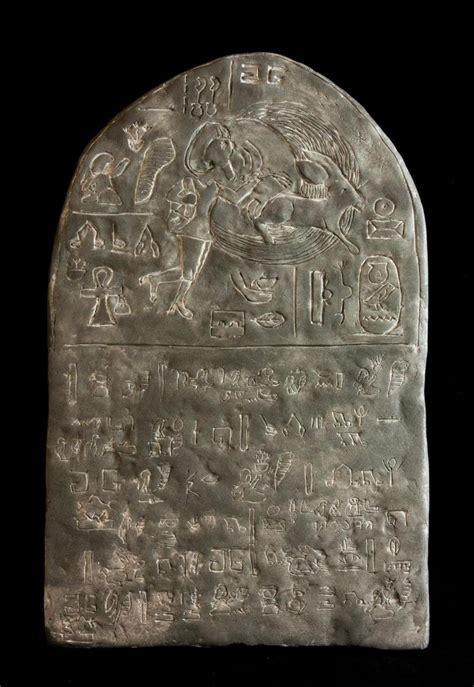 Photo of stone tablet