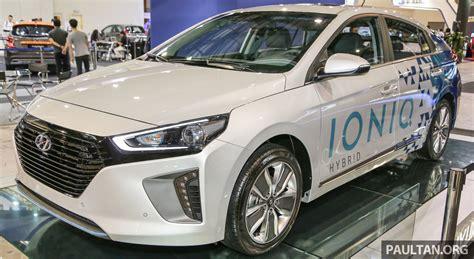 kereta hyundai ioniq hyundai ioniq hybrid dipamerkan di malaysia
