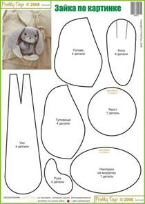 bunny template for sewing free pattern for bunny free felt patterns