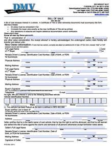 free nevada dmv vehicle bill of sale vp104 form pdf