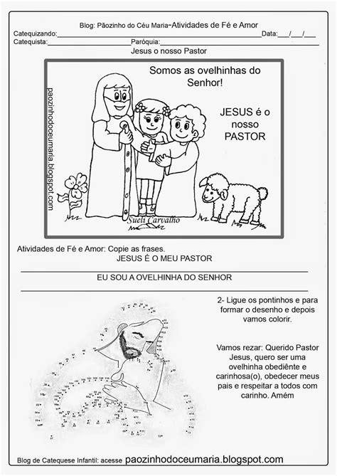 Pãozinho do Céu: O Bom Pastor : Atividades de Catequese