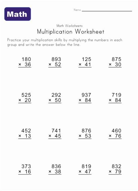 printable multiplication worksheets with answer key 3 digit multiplication worksheets math is fun