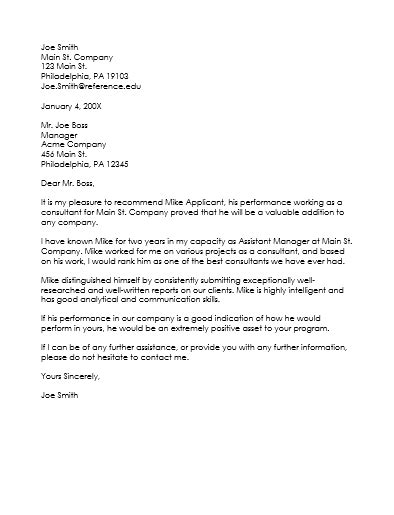 employee reference letter template samples works