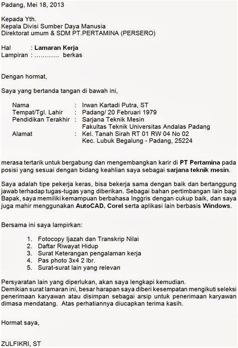 Membuat Surat Lamaran Kerja Pertamina | contoh surat lamaran kerja bumn pt pertamina kumpulan