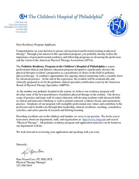 sample letter of recommendation for physical therapy