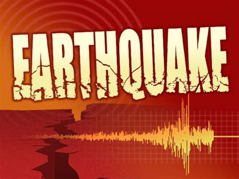 Earthquake Logo | earth rumbles in fremont the pioneer