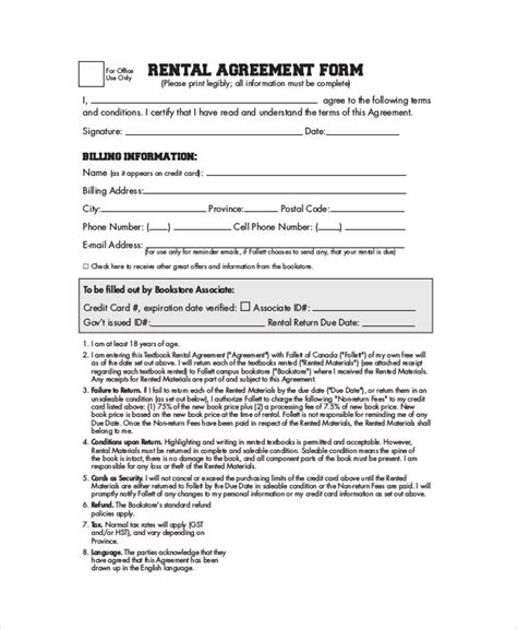 basic agreement form simple rental agreement 33 exles in pdf word free