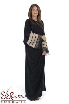 miranda khimar sew 4 jilbab caftan abaya feraca hijap khimar 199 arşaf