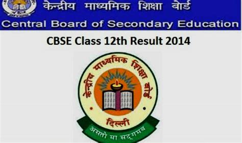 Mba Results 2014 Chennai by Cbse Class 12th 2014 Chennai Region Results Declared 92
