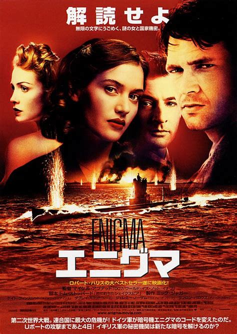 film enigma wikipedia enigma 2001 imdb