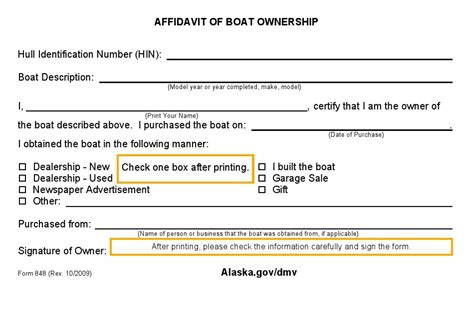 is a boat considered a motor vehicle free alaska affidavit of boat ownership form