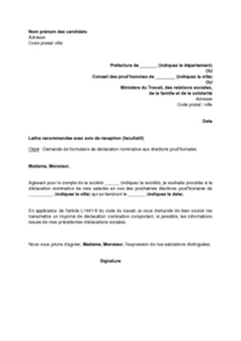 Lettre de demande de formulaire de déclaration nominative