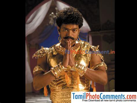 actor vijay comedy photos vijay comedy wallpapers www pixshark images