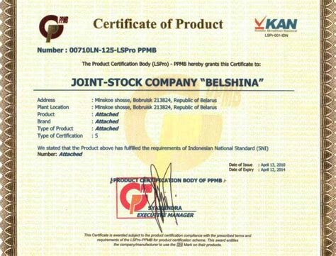 Iowa Mba Certificate by Certificates Manufacturer Belshina Asia