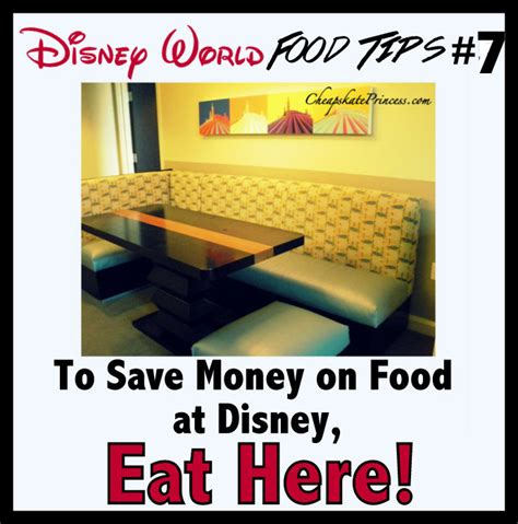 save money on disney world disney world food tip 7 eat breakfast here disney s cheapskate princess