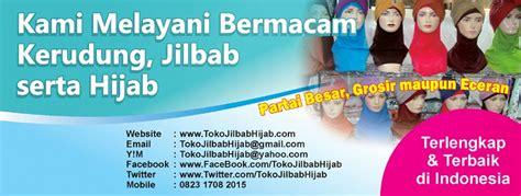 Distributor Jilbab Rabbani agen jilbab rabbani bandung grosir jilbab rabbani bandung