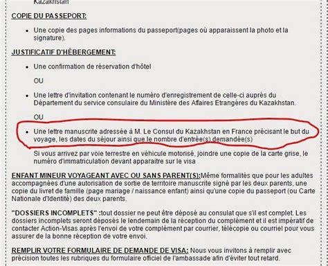 Modã Le De Lettre D Invitation Visa Lettre D Invitation Pour Visa Chine Infoinvitation Co