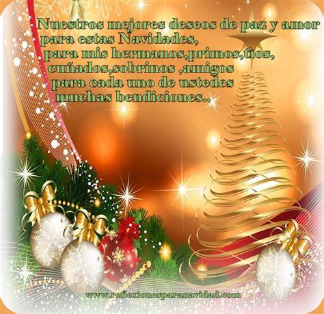 imagenes de navidad para la familia y amigos carta de navidad para la familia y amigos para compartir