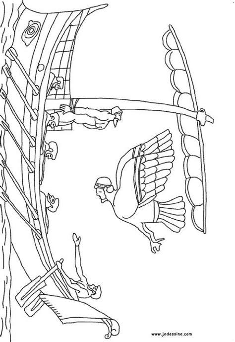 dessin bateau ulysse dessin de ulysse 9