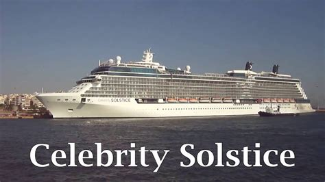 what is celebrity solstice class celebrity solstice youtube