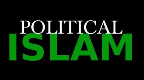 the danger of political islam to canada with a warning to america books our generations most dangerous ideology dr rich